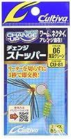 OWNER(オーナー) CU-81 チェンジストッパー No.81149#06 海藻グリーン