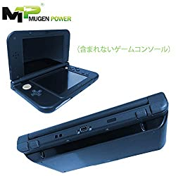 Mugen Power - 新しい任天堂 New Nintendo 3DS LL用 大容量内蔵バッテリーPro 標準バッテリーの約3.5倍 驚異の6,250mAh (メタリックブルー Metallic Blue)