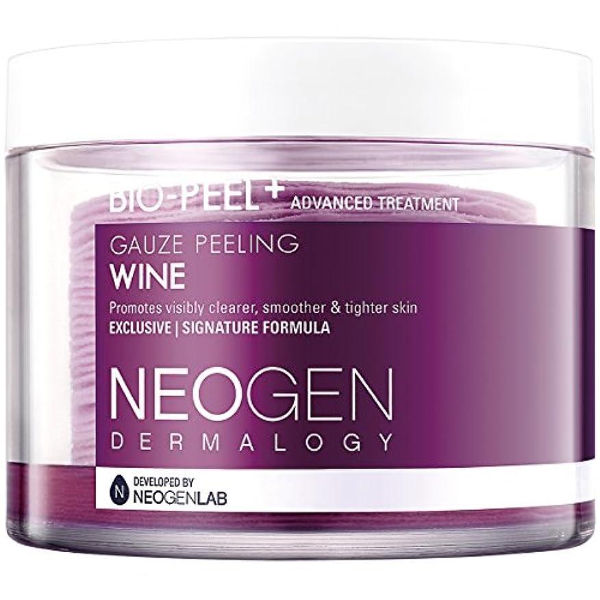 疎外する次主観的NEOGEN DERMALOGY ネオジェン ダーマロジー バイオピールガーゼピーリング ワイン 200ml/30枚