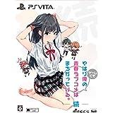 やはりゲームでも俺の青春ラブコメはまちがっている。続【限定版特典】オリジナルアニメBlu-ray「きっと、女の子はお砂糖とスパイスと素敵な何かでできている。」 - PSVita