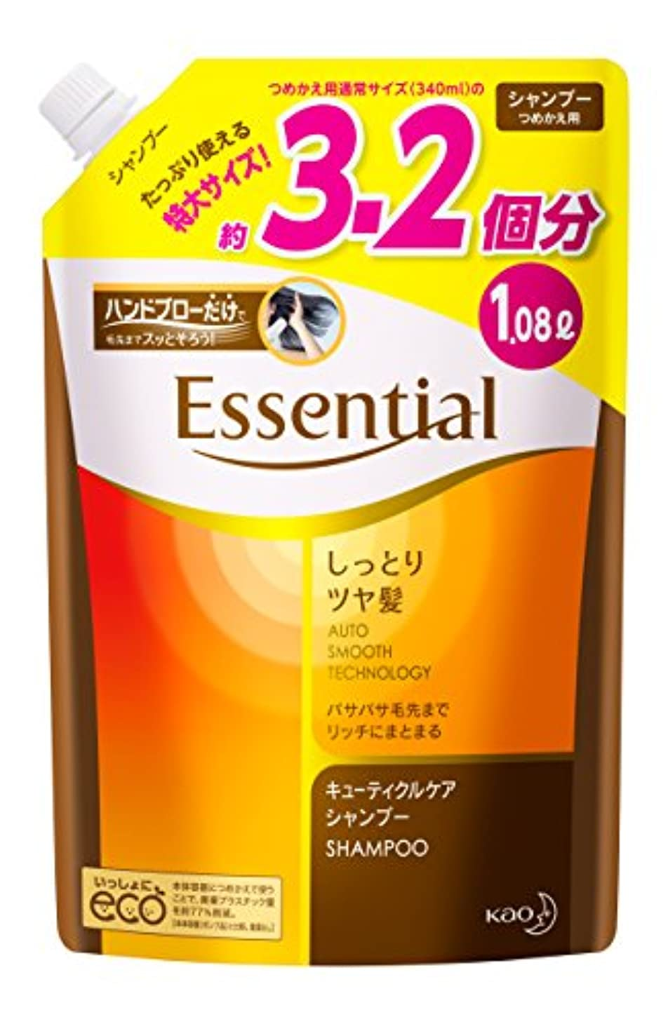フィード切り離す寝室を掃除する【大容量】エッセンシャル シャンプー しっとりツヤ髪 替1080ml/1080ml