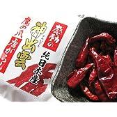 純日本産神出雲鷹の爪唐辛子 10g×2袋 純国産の唐がらしです 色艶が良く、風味豊かで辛味の中にも旨みがあるのが特徴です