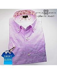 (スタイルワークス) メンズ半袖ワイシャツ ショートカラー | 白