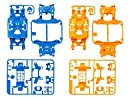 タミヤ ミニ四駆特別企画商品 MSカラーシャーシセット ライトブルー オレンジ 95386