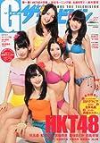 G (グラビア) ザテレビジョン 2013年 05月号 [雑誌]