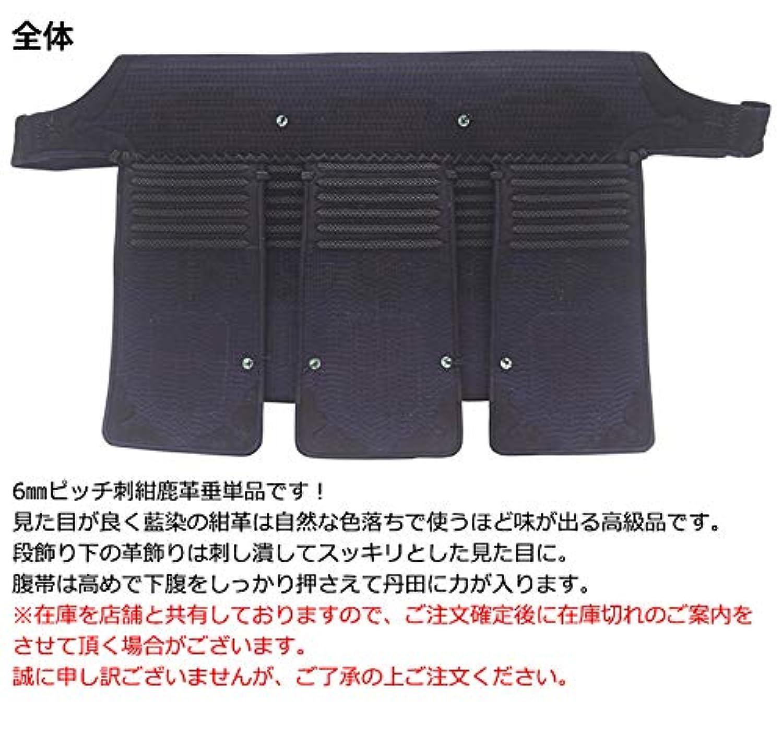 決算セール?数量限定【成人向】6mmフィットステッチ紺鹿革 垂単品