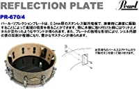 Pearl PR-670/4 リフレクションプレート (パール)