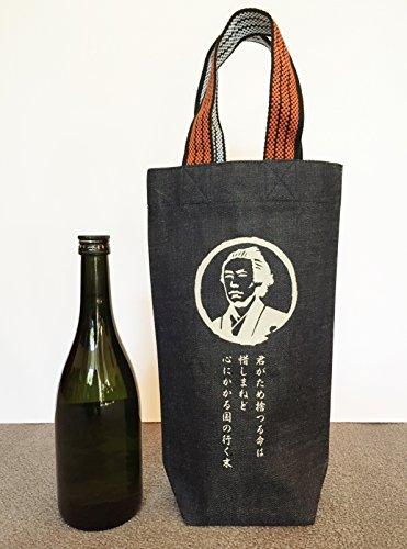 幕末の英傑 坂本龍馬 酒-ワインバッグ