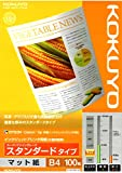 コクヨ インクジェットプリンタ用紙 スタンダード B4 100枚 KJ-M17B4-100