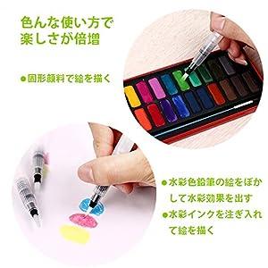 Ohuhu 水筆 水性 フィス水筆ペン ウォーターブラシ 筆ペン 水彩画 塗る 水彩筆 六本セットタイプ