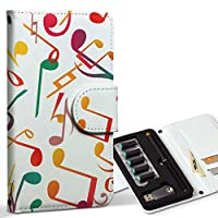 スマコレ ploom TECH プルームテック 専用 レザーケース 手帳型 タバコ ケース カバー 合皮 ケース カバー 収納 プルームケース デザイン 革 クール ユニーク 音楽 音符 カラフル 003476