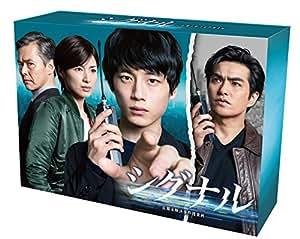 シグナル 長期未解決事件捜査班 Blu-rayBOX