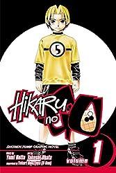 英語版ヒカルの碁 Hikaru No Go 1
