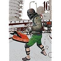 アイアムアヒーロー(16) (ビッグコミックス)