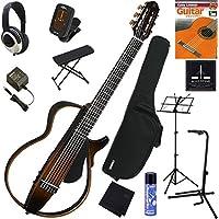 YAMAHA サイレントギター 初心者 入門 細めのネック形状とボディシェイプで弾き易く、SRTパワードピックアップシステムを搭載したナイロン弦モデル すぐに練習できる納得の12点セット SLG200N/TBS(タバコブラウンサンバースト)