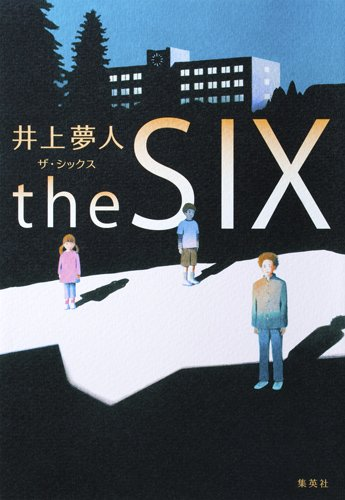 the SIX ザ・シックスの詳細を見る