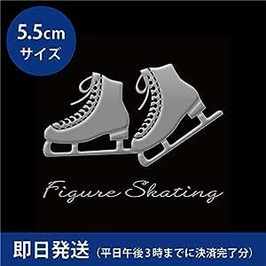蒔絵シール フィギュアスケート 「スケート靴(両足) 銀」 大