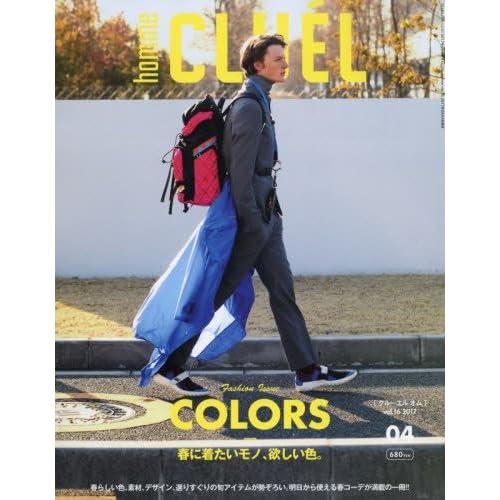 CLUEL homme(クルーエル オム)(16) 2017年 04 月号 [雑誌]: CLUEL 増刊