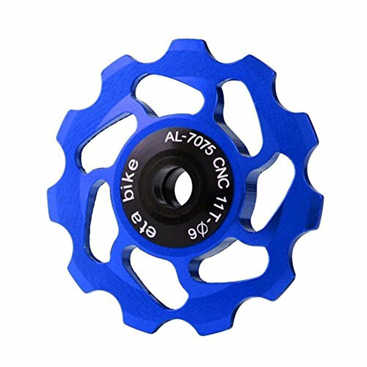 同封する家自分のジョッキーホイール リア ディレイラープーリー ガイドローラー ベアリング内蔵 プーリー セラミック 11T 7S/8S/9S/10S自転車 自転車後ガイドホイール アルミ合金 軽量 耐久性 ー 色選択可