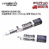 (ロイシュ) reusch グローブオイル GLOVE OIL