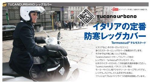 TucanoUrbano(トゥカーノウルバーノ) スクーター専用防寒レッグカバー Termoscud(テルモスクード)  【APRILIA Scarabeo250/300/400/500('06-)】 77461