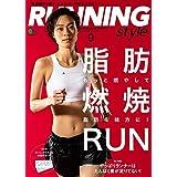 Running Style (ランニング・スタイル) 2018年 9月号[雑誌](特別付録:ランニングスタイルオリジナル手ぬぐい)