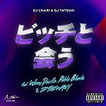 ビッチと会う (feat. Weny Dacillo, Pablo Blasta & JP THE WAVY) [Explicit]