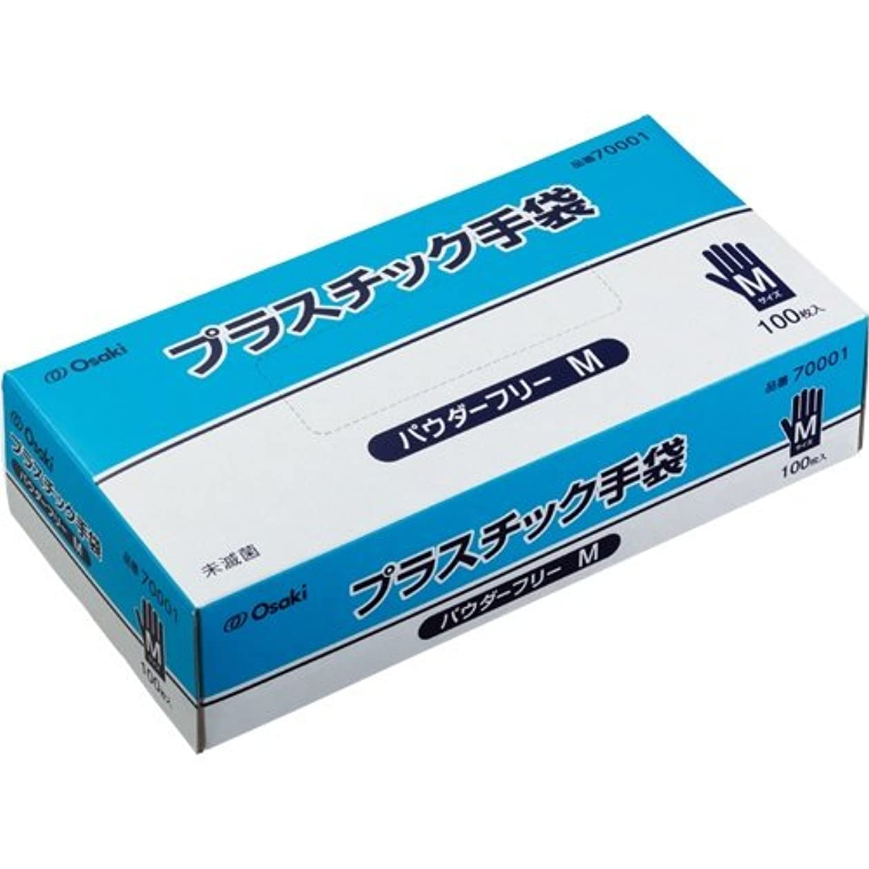 入浴保守可能有限オオサキメディカル オオサキプラスチック手袋 パウダーフリー M 70001 1セット(2000枚:100枚×20箱)