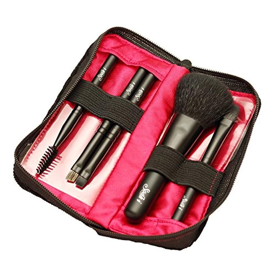 しがみつく行商校長豊橋化粧筆 匠 By Soah i petit make up brush set