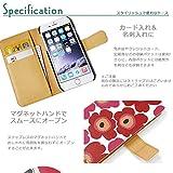 FREETEL SAMURAI MIYABI FTJ152C cronos 手帳型スマホカバー・ケース デザインパターン スター レッド
