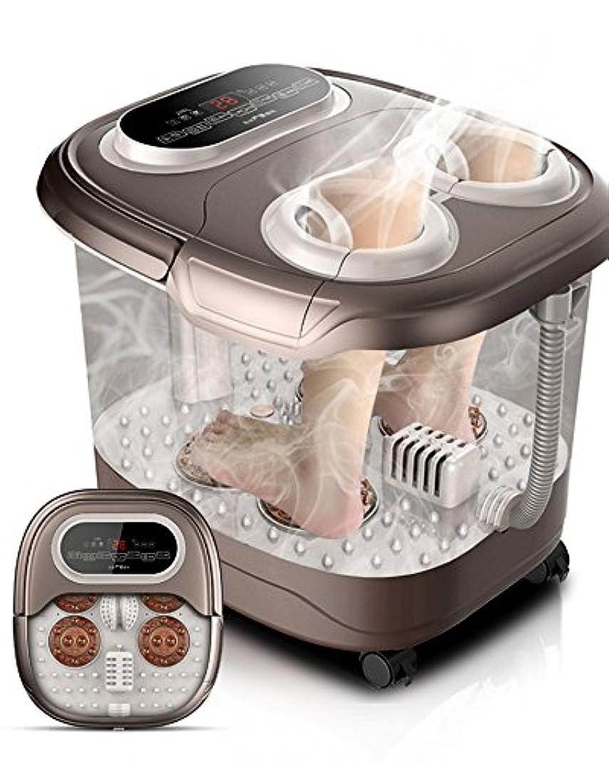 レギュラーボタン三十ZHANGRONG- 足浴槽 自動 フットバス 電動マッサージ 加熱 フットバス 足浴槽 フットマッサージ機 家庭 一定温度