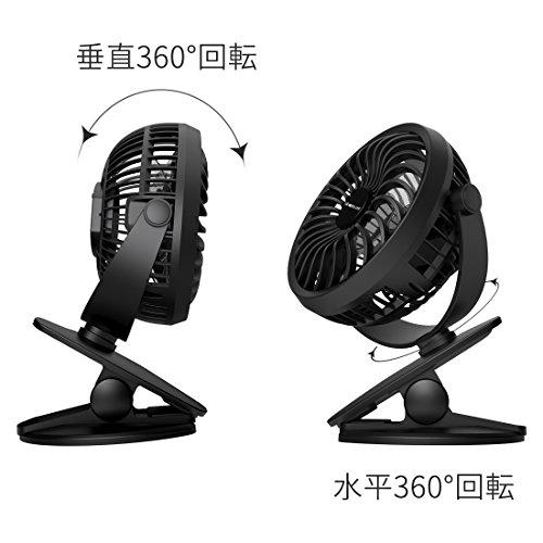 ikasus USB扇風機 卓上クリップ型 360°角度調整 ダイヤル式風量調節 USBケーブル充電 静音ミニ扇風機 コンパクトで携帯しやすい