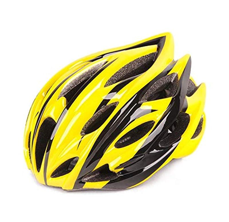治療のためにランプ自転車ヘルメット、軽量ライディングヘルメット PC 屋外サイクリングヘルメット調整しやすいユニセックス大人スポーツヘルメット (頭囲57-63 センチ)