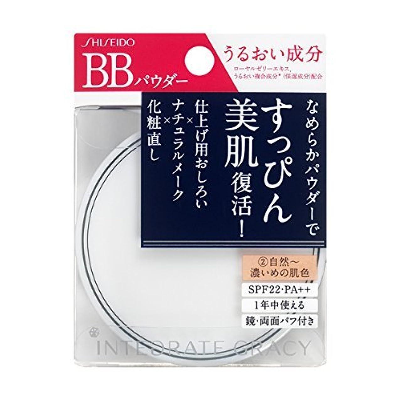 ダルセット九顔料インテグレート グレイシィ エッセンスパウダーBB 2 8g ×6個