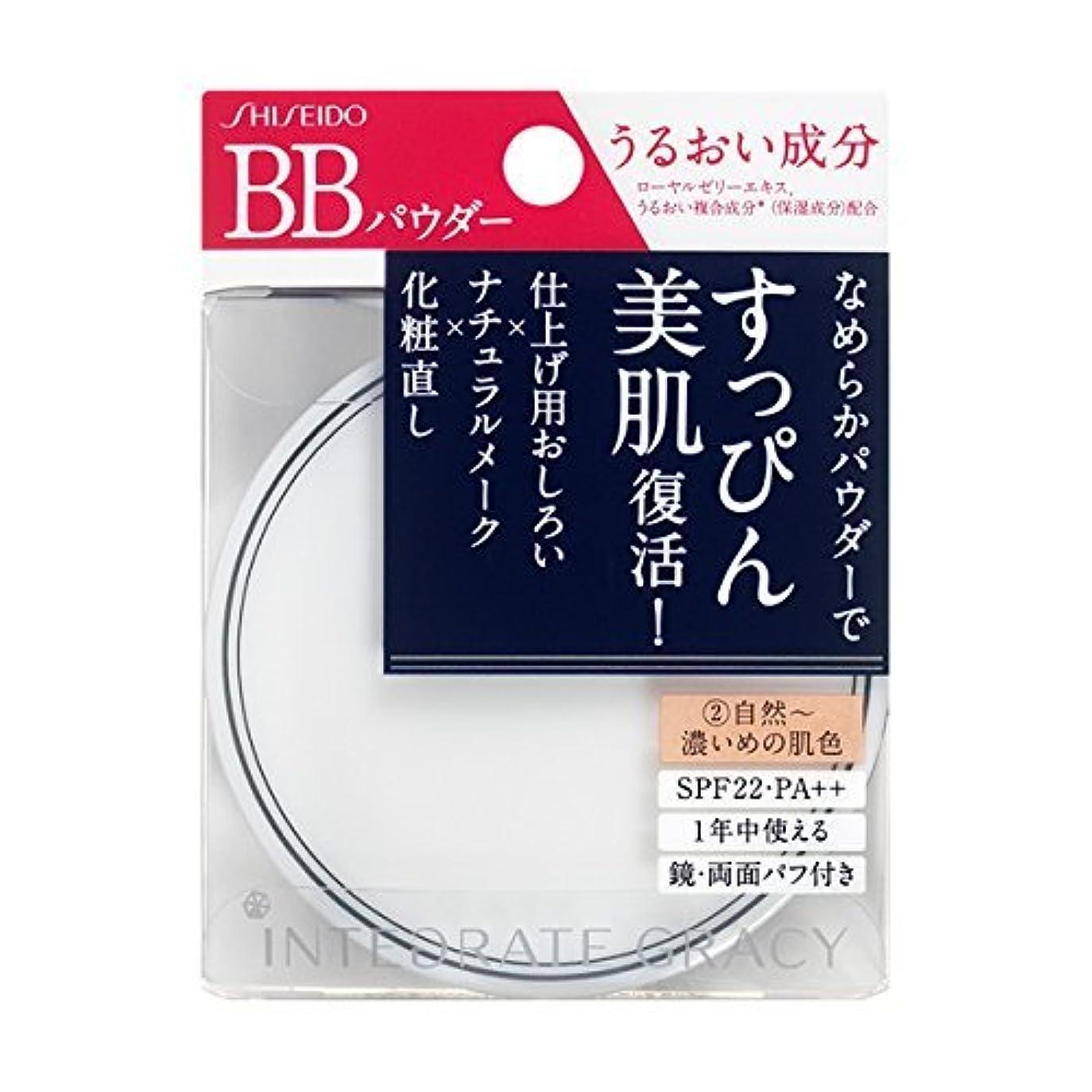 突撃ベギン講義インテグレート グレイシィ エッセンスパウダーBB 2 8g ×6個