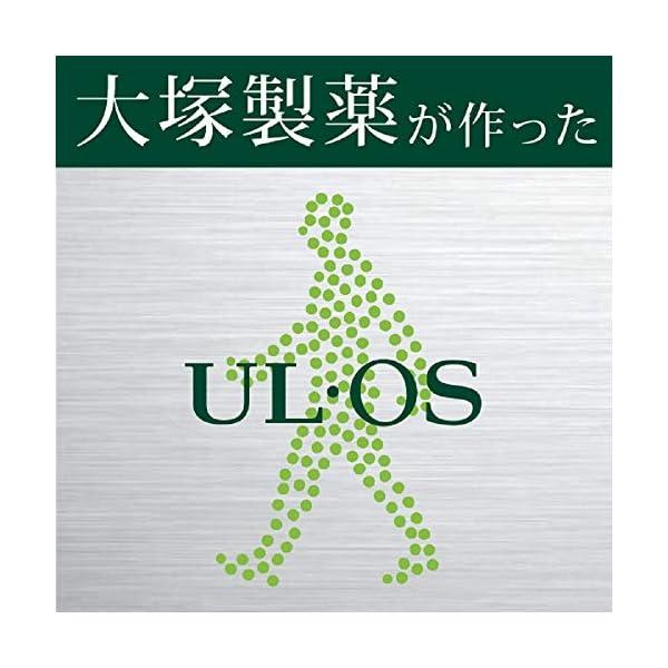 大塚製薬 UL・OS(ウル・オス) 薬用スカル...の紹介画像4