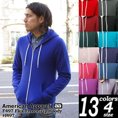 (アメリカンアパレル)American Apparel F497 Flex Fleece Zip Hoody ジップアップ無地パーカー L Black