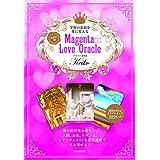 宇宙の恵みを愛に変える Keiko的 Magenta Love Oracle ([バラエティ])