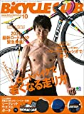 BiCYCLE CLUB (バイシクルクラブ)2018年10月号 No.402[雑誌]