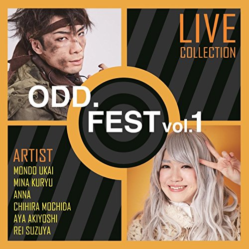 ODD.FEST vol.1 Live Collection