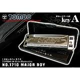 TOMBO ( トンボ ) MAJOR BOY/NO.1710 メジャーボーイ Key-A 10ホールハーモニカ ハードケース付