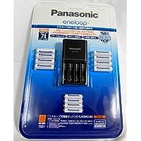 エネループ充電器セット 単三形8本 単四形4本 KKJ43MCC84 限定品