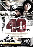 40 [DVD]