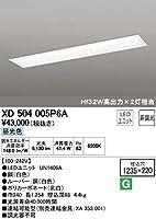 オーデリック ベースライト 【XD 504 005P6A】 店舗・施設用照明 テクニカルライト 【XD504005P6A】