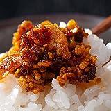 食べるラー油(チョイ辛)エコパック180g×2セット【送料無料】
