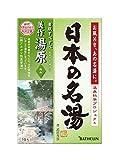 日本の名湯 美作湯原 30g 5包入り 透明タイプ 入浴剤 (医薬部外品)