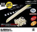 貝印 kai やわらか まな板 L BLACK SERIES AP-5016