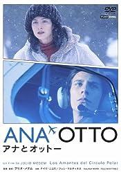 【動画】ANA+OTTO アナとオットー
