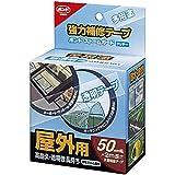 コニシ 強力補修テープ ボンド ストームガード クリヤー #04929 50mm