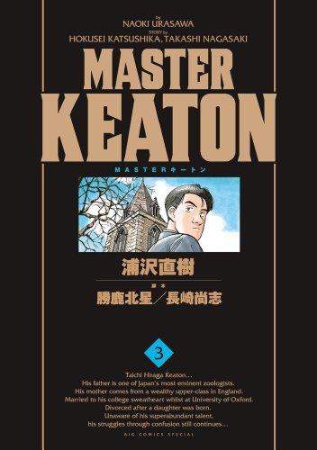 MASTERキートン 3 完全版 (ビッグコミックススペシャル)の詳細を見る
